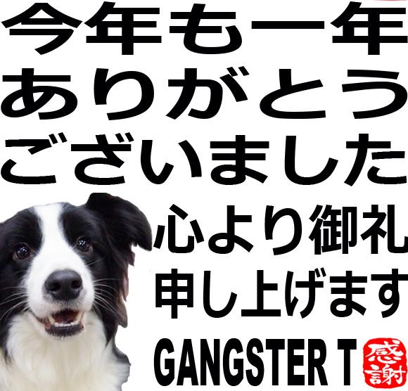 GANGSTER T