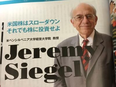 Jeremy-Siegel-20180113.jpg