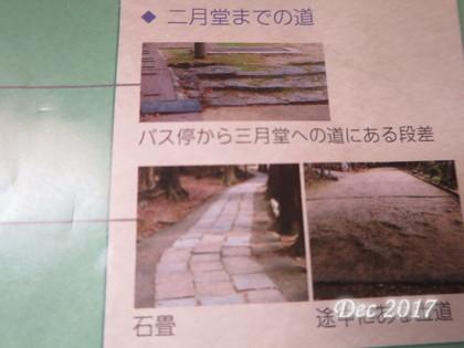 IMG_4747_171212.jpg