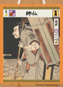 60_Kuromaku_Kadou_2.png