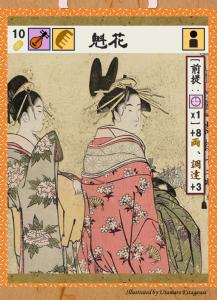 60_Kuromaku_Kadou_6.png