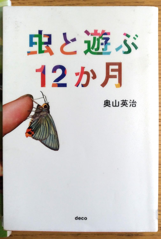 2018_0122_02.jpg