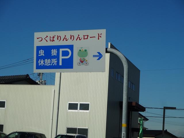 20171213 (1)