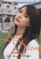 leah_dizon104.jpg