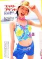 nagasawa_masami038.jpg