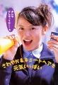 nagasawa_masami045.jpg