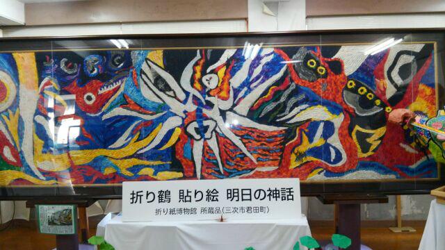 ss-折り鶴によるアート作品