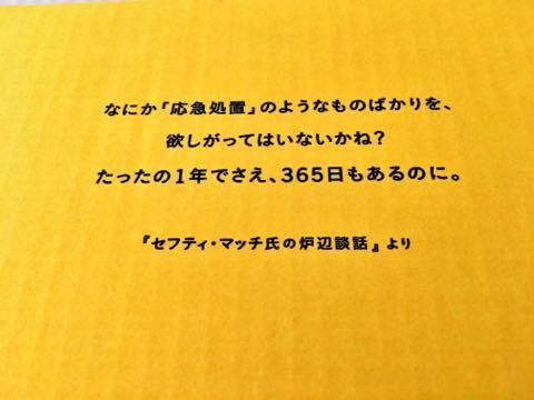 IMG_9404_th.jpg