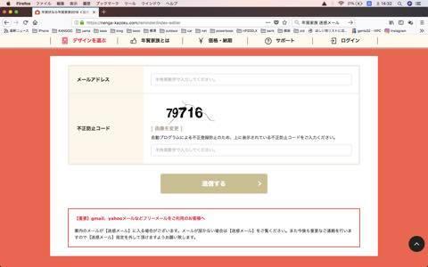 nengakazoku2_th.jpg