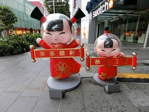 シンガポール春節人形