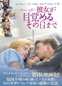 le-film20171216-1.jpg