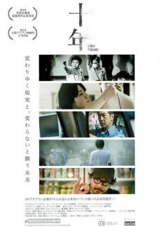 le-film20171216-2.jpg