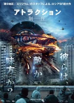 le-film2017122-1.jpg