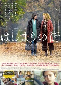 le-film2017122-6.jpg