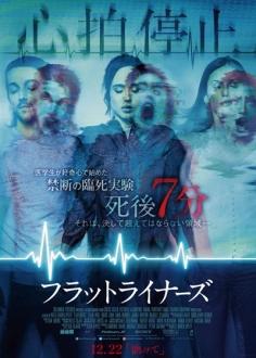 le-film20171222.jpg