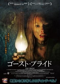 le-film2017122.jpg