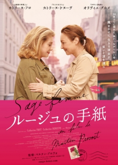 le-film20171230-1.jpg