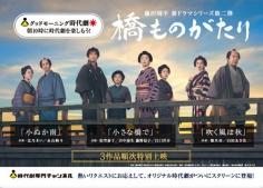 le-film2017129-8.jpg