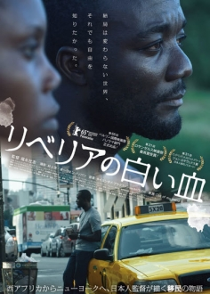 le-film2018113-12.jpg
