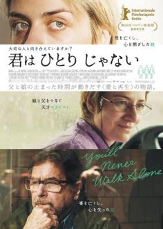 le-film2018113-13.jpg