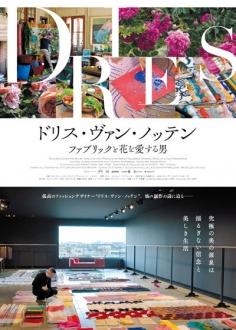 le-film2018113-2.jpg