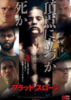 le-film2018113-5.jpg