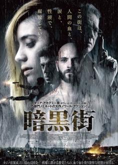 le-film2018113-6.jpg