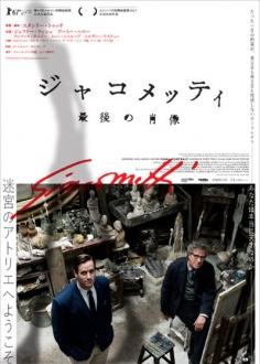 le-film2018113-8.jpg