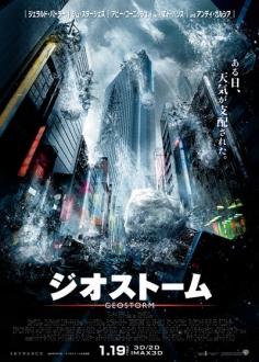 le-film2018119.jpg