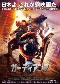 le-film2018120-1.jpg