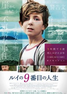le-film2018120-3.jpg