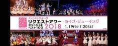 le-film2018120-4.jpg