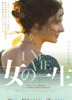 le-film2018120-6.jpg