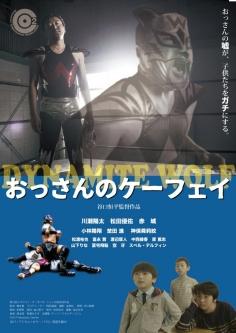 le-film2018123.jpg