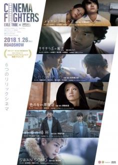 le-film2018126.jpg