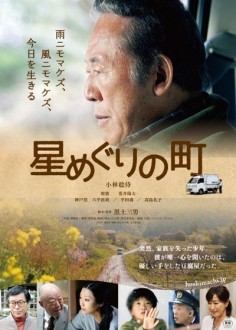 le-film2018127-10.jpg