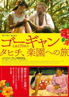 le-film2018127-9.jpg