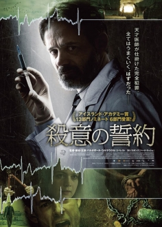 le-film201816-10.jpg