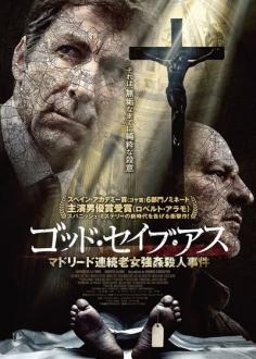 le-film201816-11.jpg