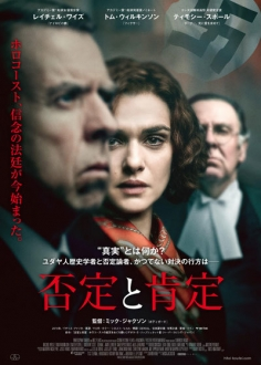 le-film201816-7.jpg