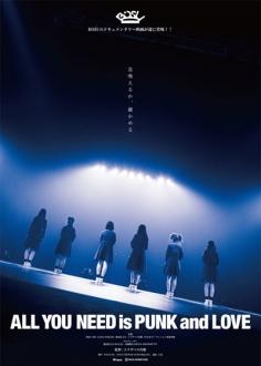 le-film2018210-13.jpg