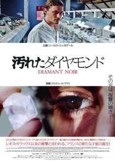 le-film2018210-17.jpg