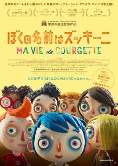 le-film2018210-1.jpg