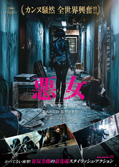 le-film2018210-3.jpg