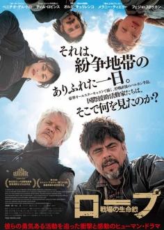 le-film2018210-5.jpg