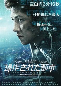 le-film2018210-8.jpg