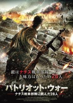 le-film2018217-10.jpg