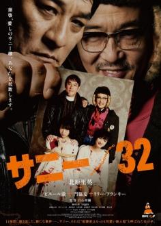 le-film2018217-4.jpg