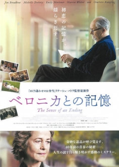 le-film2018217-6.jpg