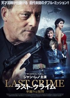 le-film201823-4.jpg